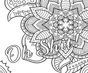 Printable oh shit swear word coloring pages
