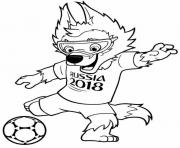 FIFA World Cup 2018 Mascot Zabivaka coloring pages