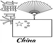 Printable china flag letters coloring pages