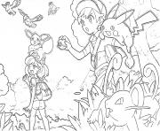 Printable pokemon sword and shield nintendo coloring pages