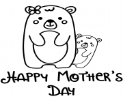 Printable Happy Mothers Day For Kids coloring pages
