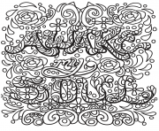 Printable awake my soul coloring pages
