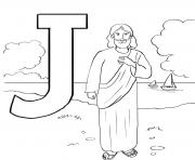 Printable Jesus christ letter J Alphabet coloring pages