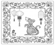 Printable Chinese New Year Symbols Year Rat 2020 to Color coloring pages