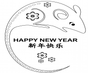 Printable happy new year of the rat coloring pages